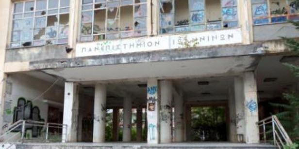 Γιάννενα: H ΜΑΡΙΑ ΚΕΦΑΛΑ ζητά και πάλι την αξιοποίηση των κτιριακών εγκαταστάσεων του παλιού Πανεπιστημίου Ιωαννίνων