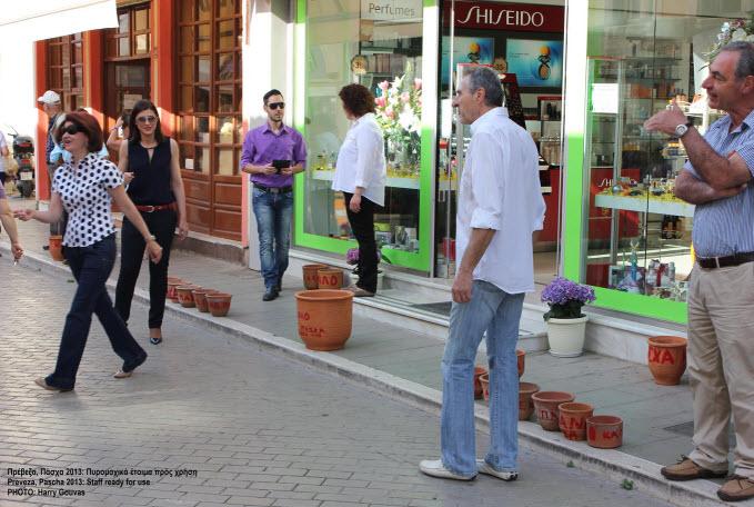 Πρέβεζα: Αγαπημένος προορισμός η Πρέβεζα και το Πάσχα!